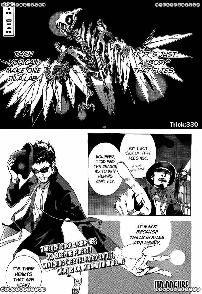 Air Gear 330 Page 2