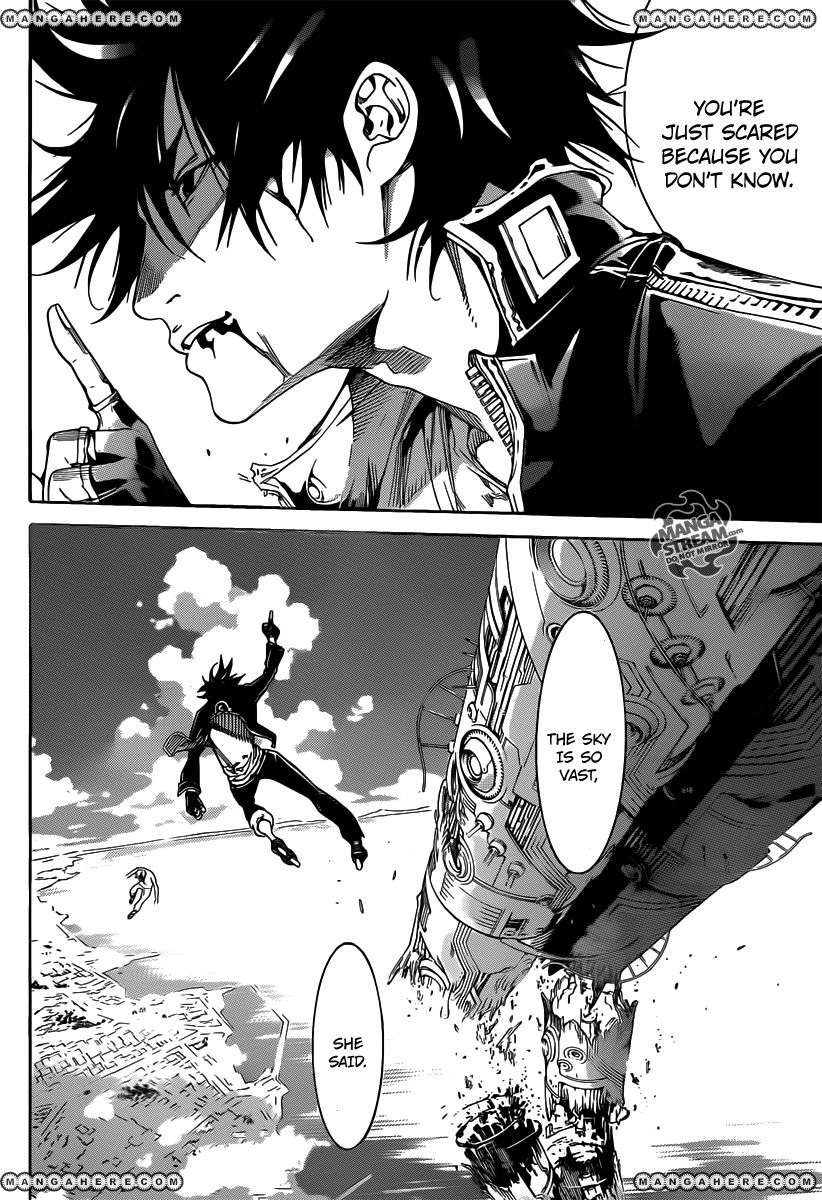 Air Gear 356 Page 4