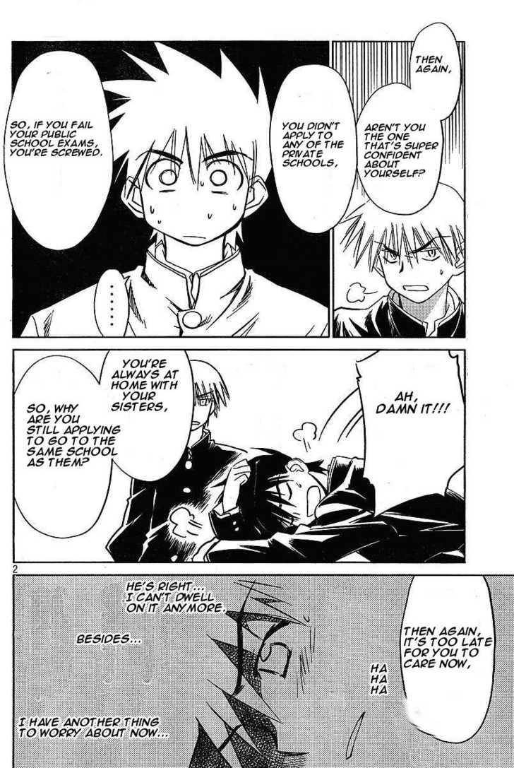 KissxSis 10 Page 2