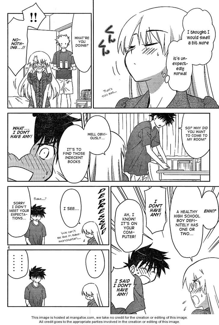 KissxSis 36 Page 4