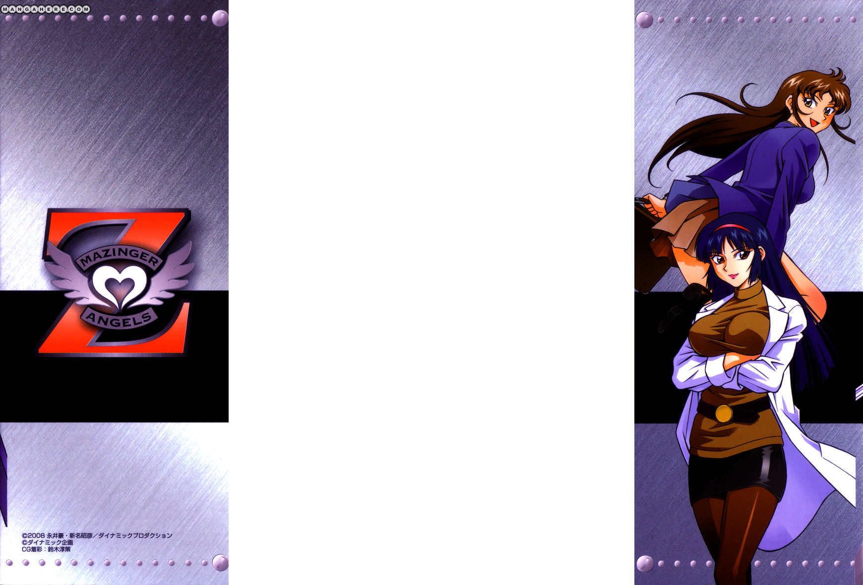 Mazinger Angel Z 7 Page 2