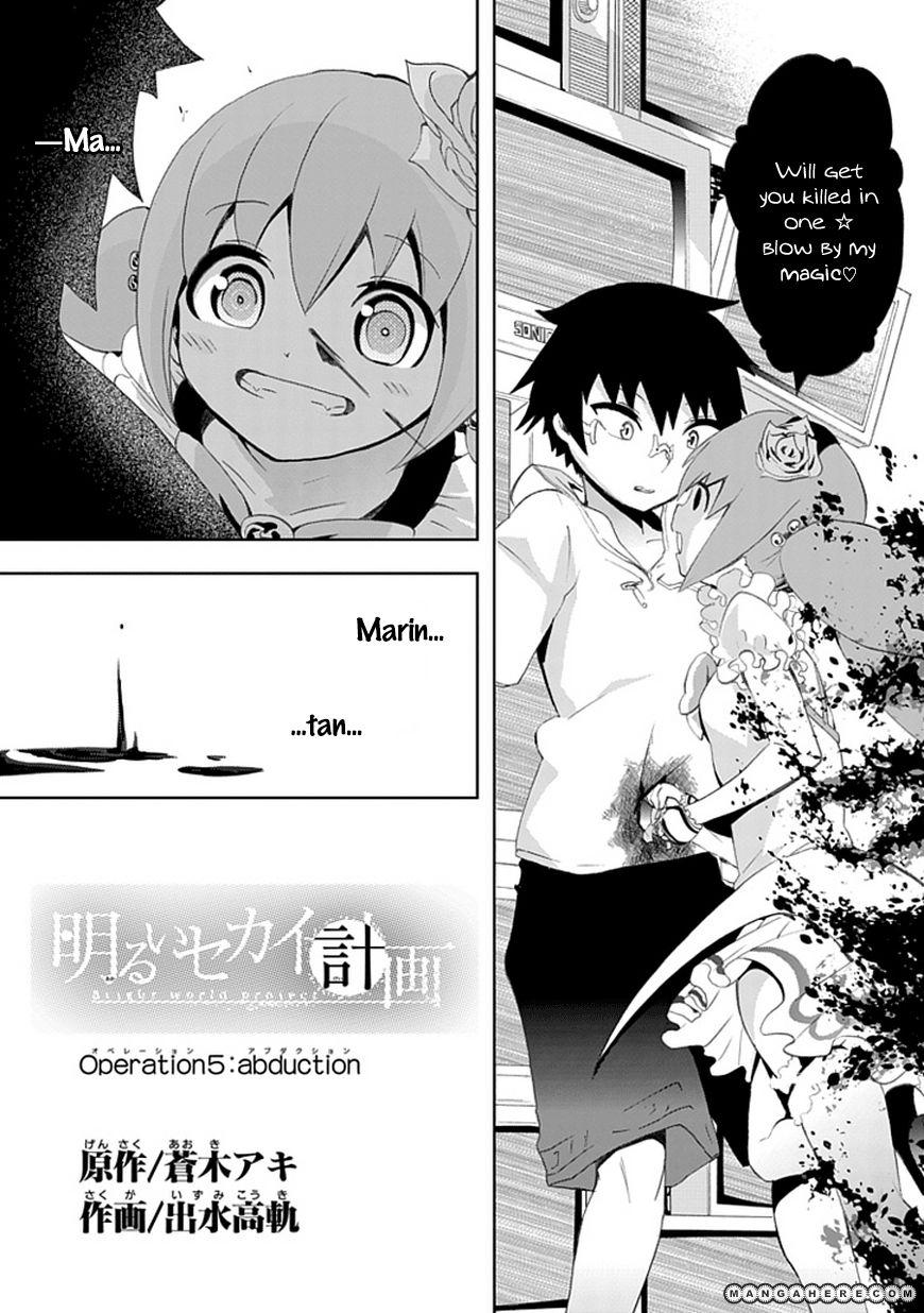 Akarui Sekai Keikaku 5 Page 2
