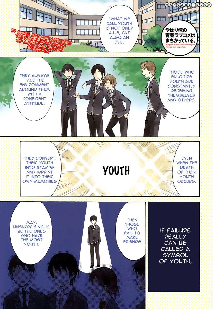 Yahari Ore no Seishun Love Come wa Machigatteiru 1 Page 1
