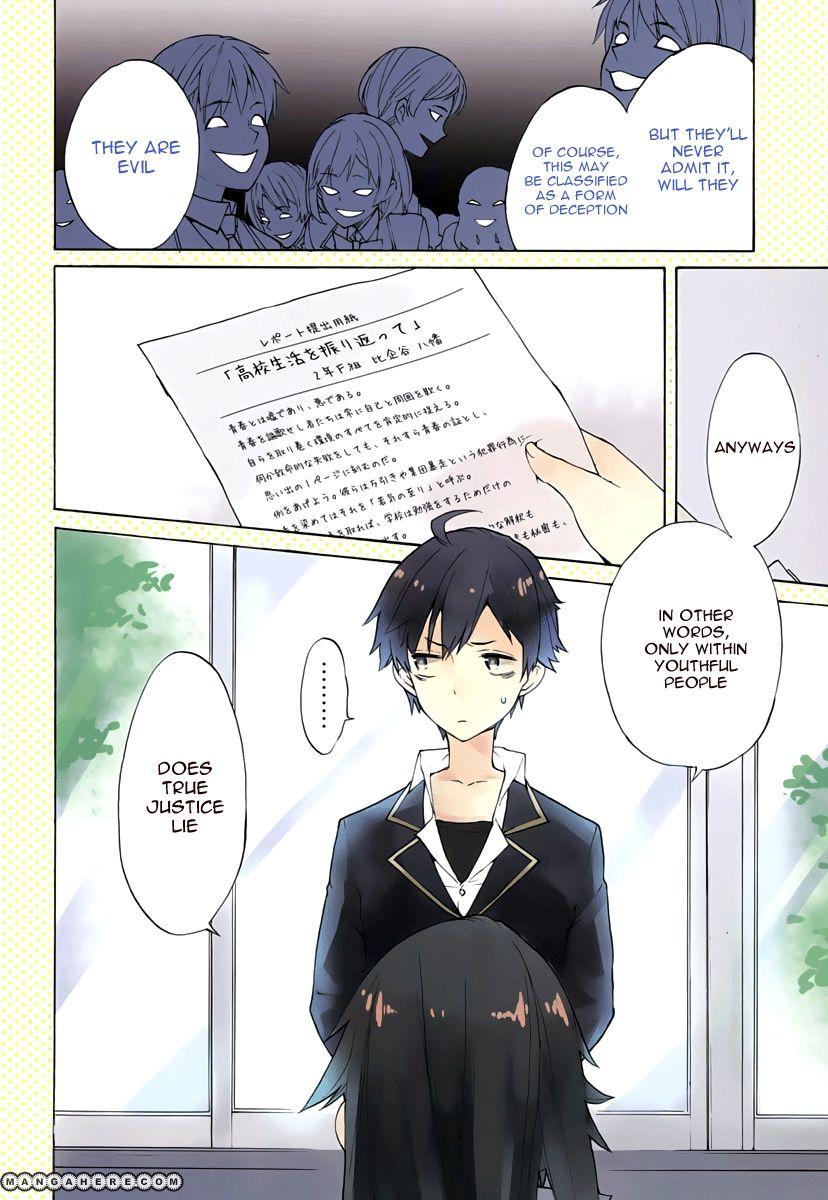 Yahari Ore no Seishun Love Come wa Machigatteiru 1 Page 2