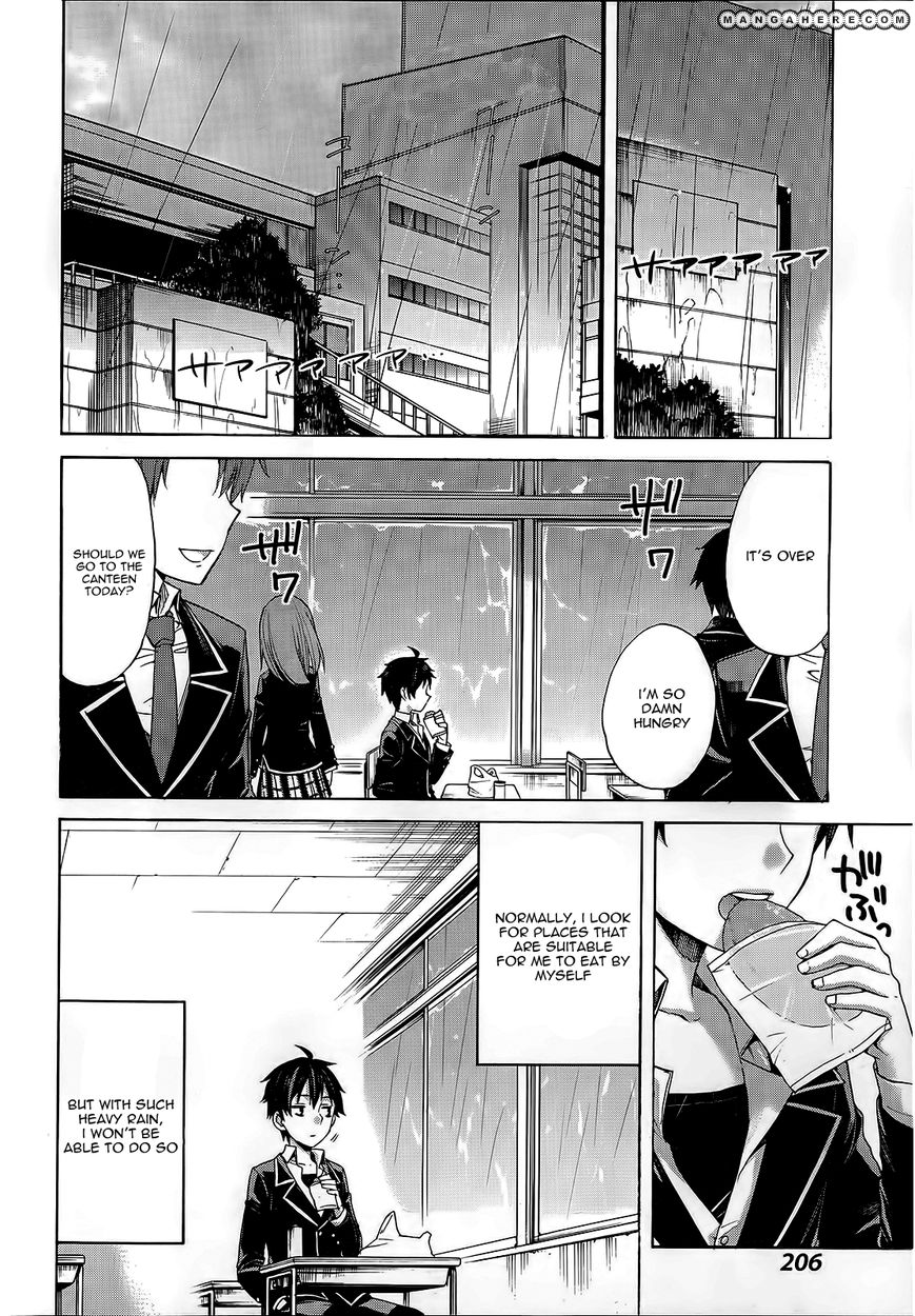 Yahari Ore no Seishun Love Come wa Machigatteiru 3 Page 2