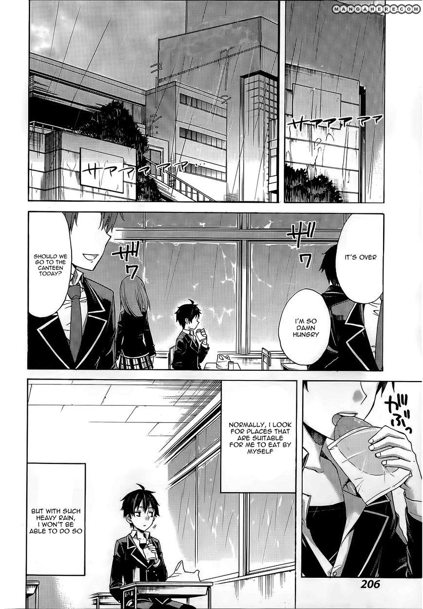 Yahari Ore no Seishun Love Come wa Machigatteiru 3 Page 2