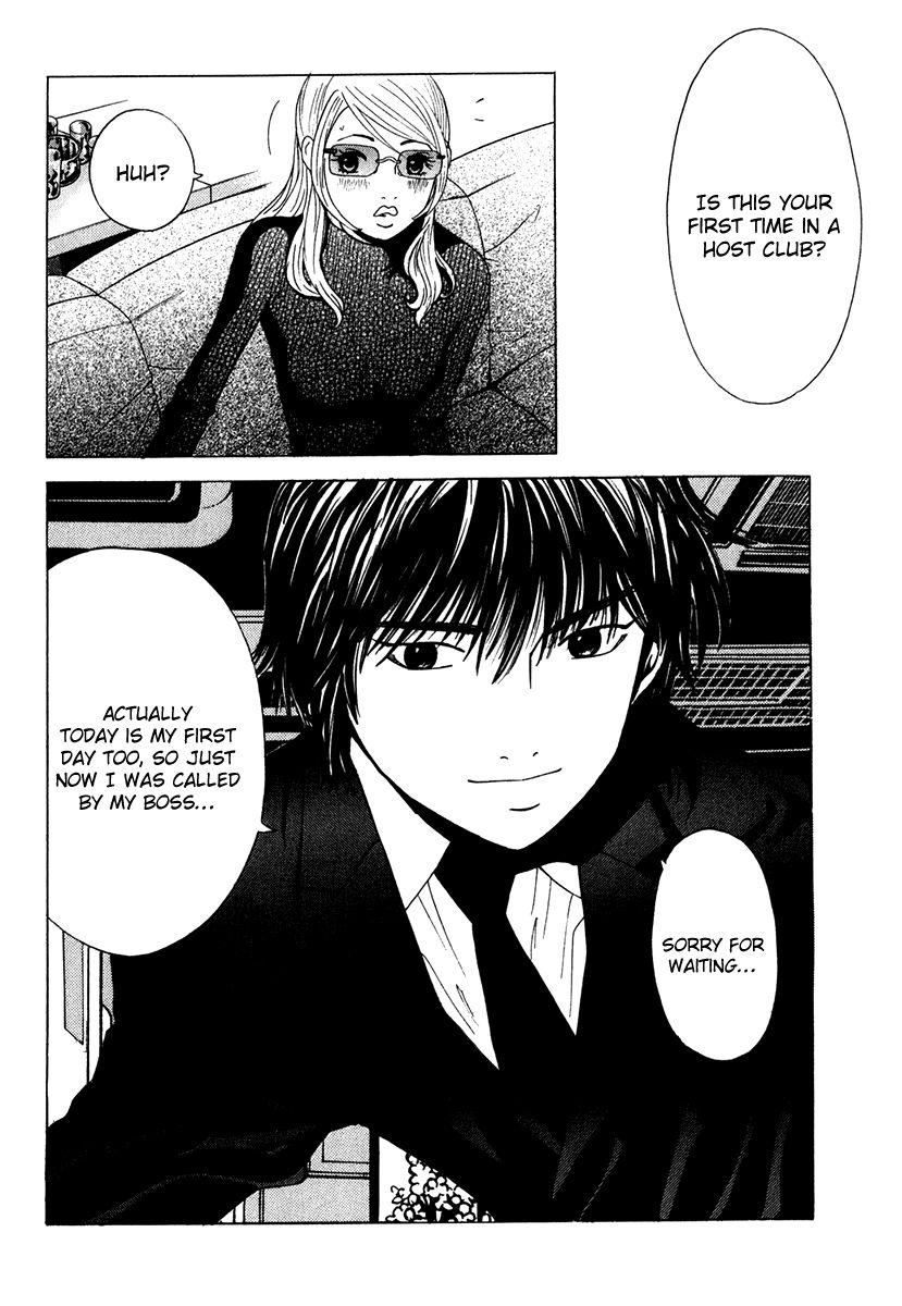 Deep Love: Real 11 Page 2
