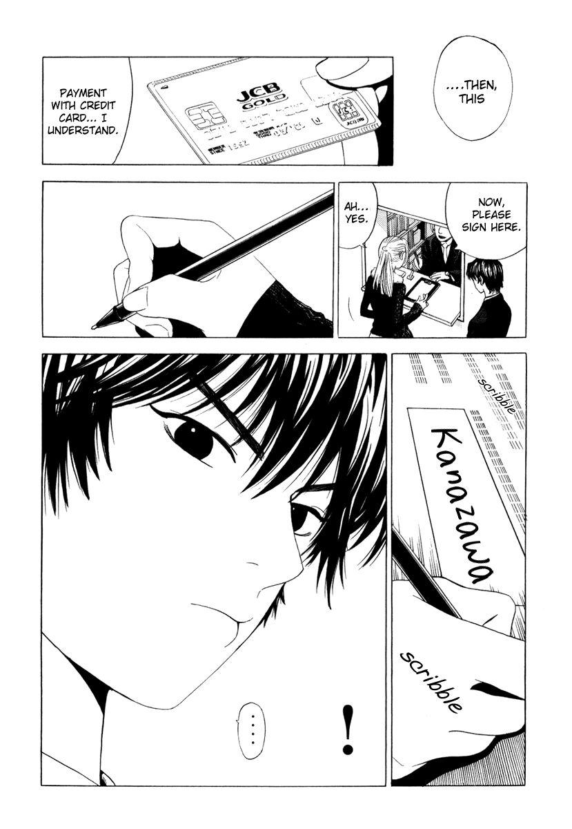 Deep Love: Real 12 Page 2