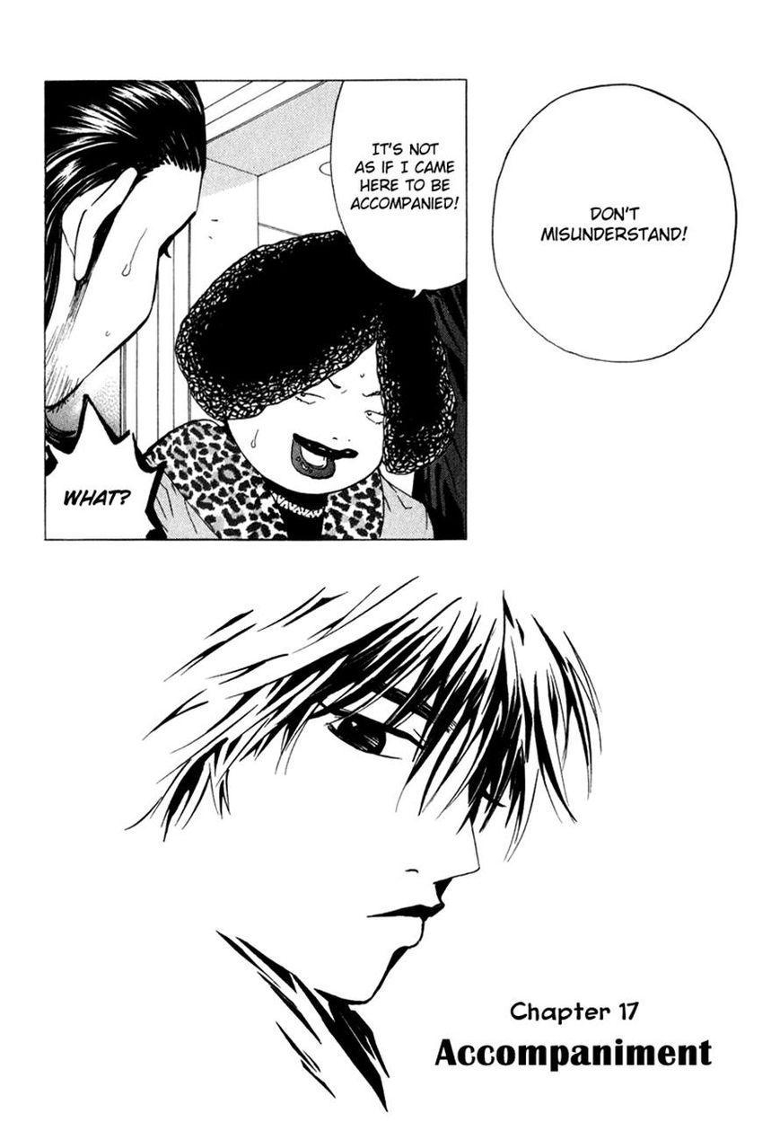 Deep Love: Real 17 Page 1