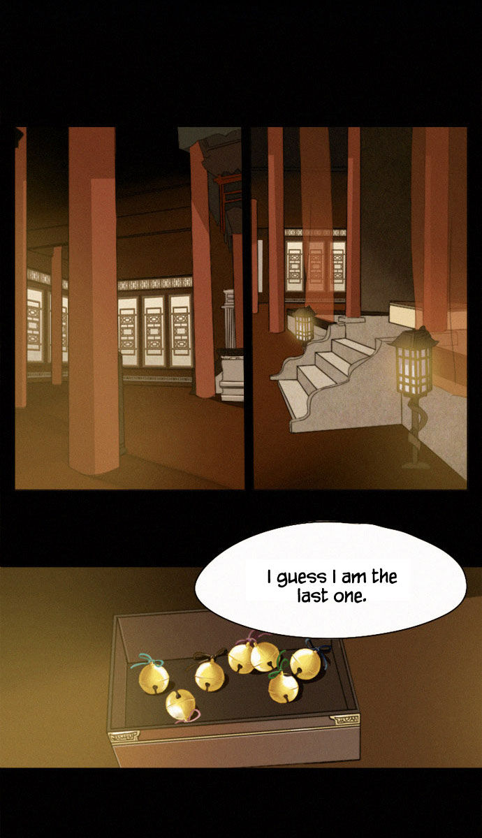 Godly Bells 0 Page 1