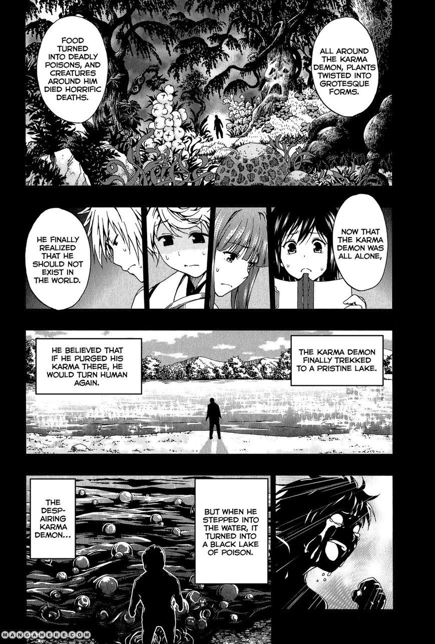 Shin Sekai yori 7 Page 2