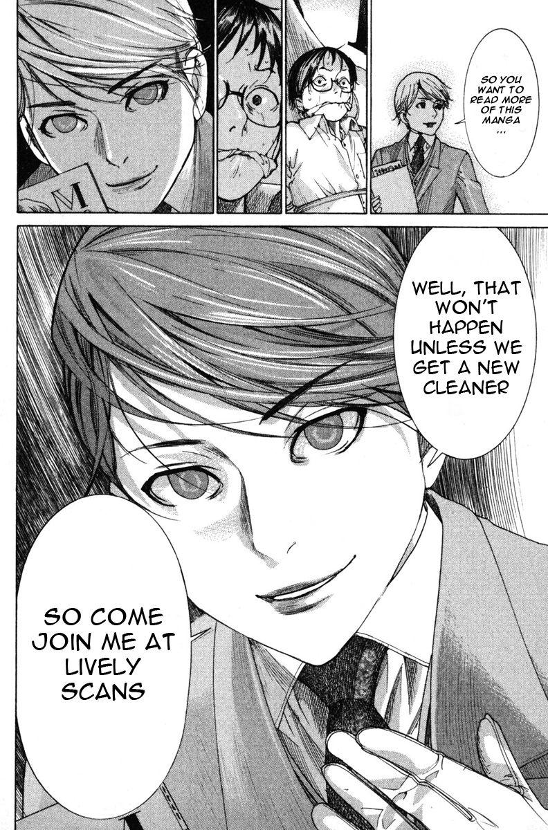Yuureitou 11 Page 2