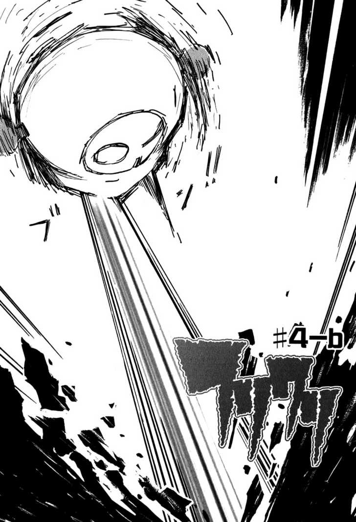 FLCL 4.2 Page 1