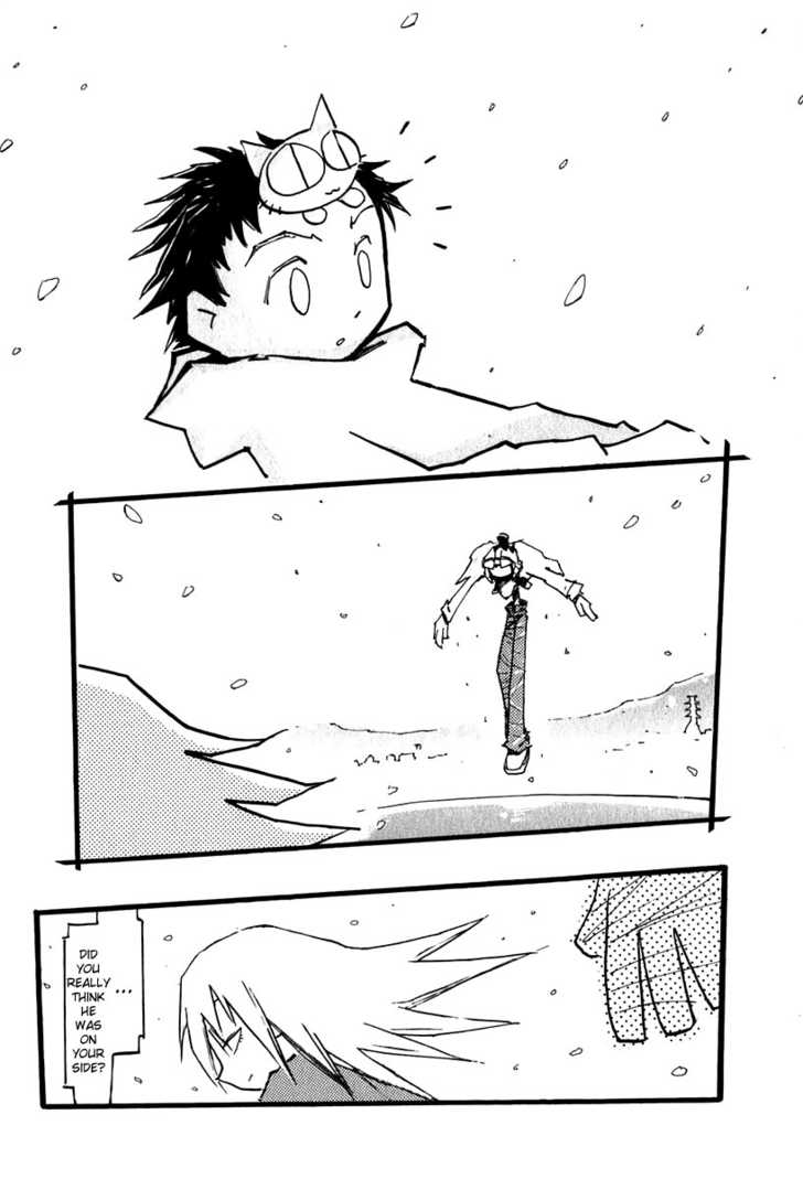 FLCL 7.2 Page 2