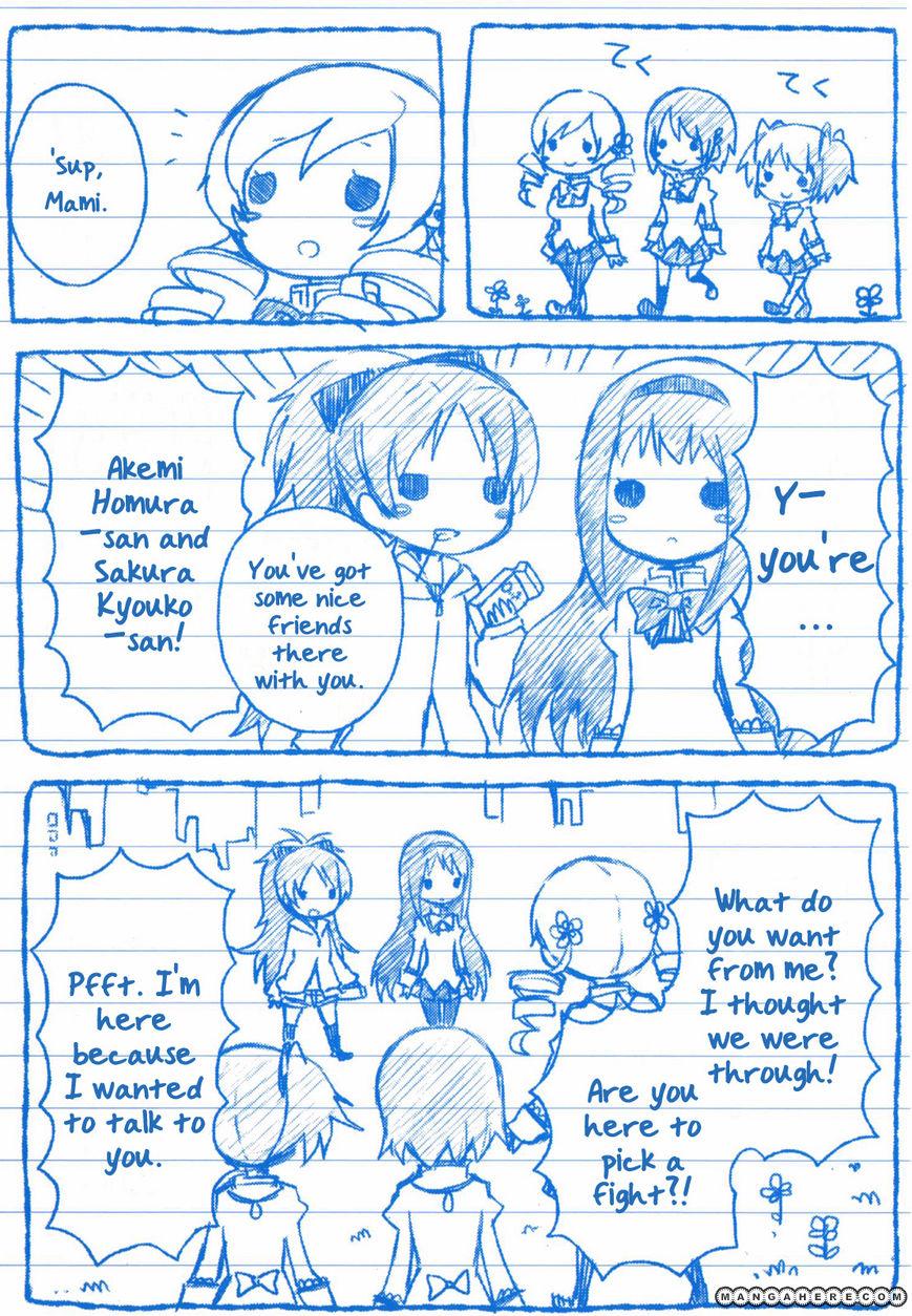 Mahou Shoujo Madoka Magica - The Different Story 5 Page 2