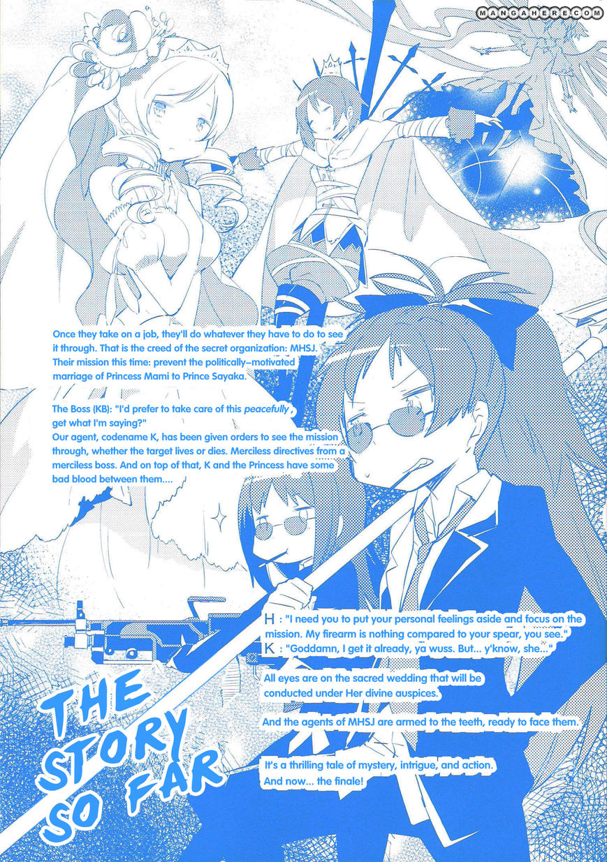 Mahou Shoujo Madoka Magica - The Different Story 9 Page 2