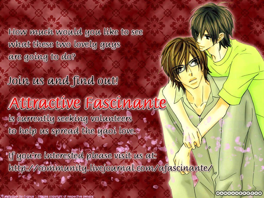 Katsubou no Manazashi 1 Page 2