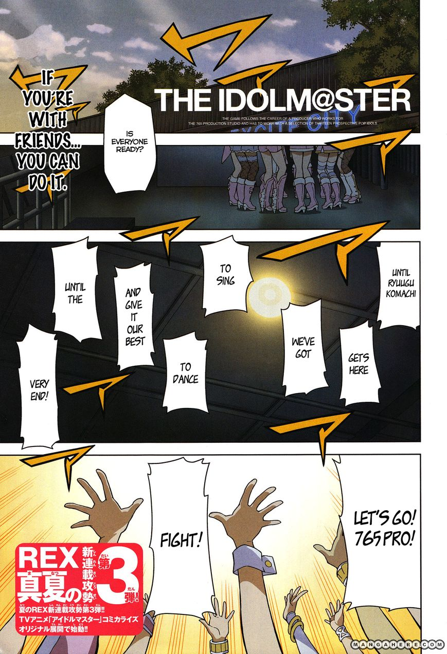The Idolm@ster (Mana) 1 Page 1