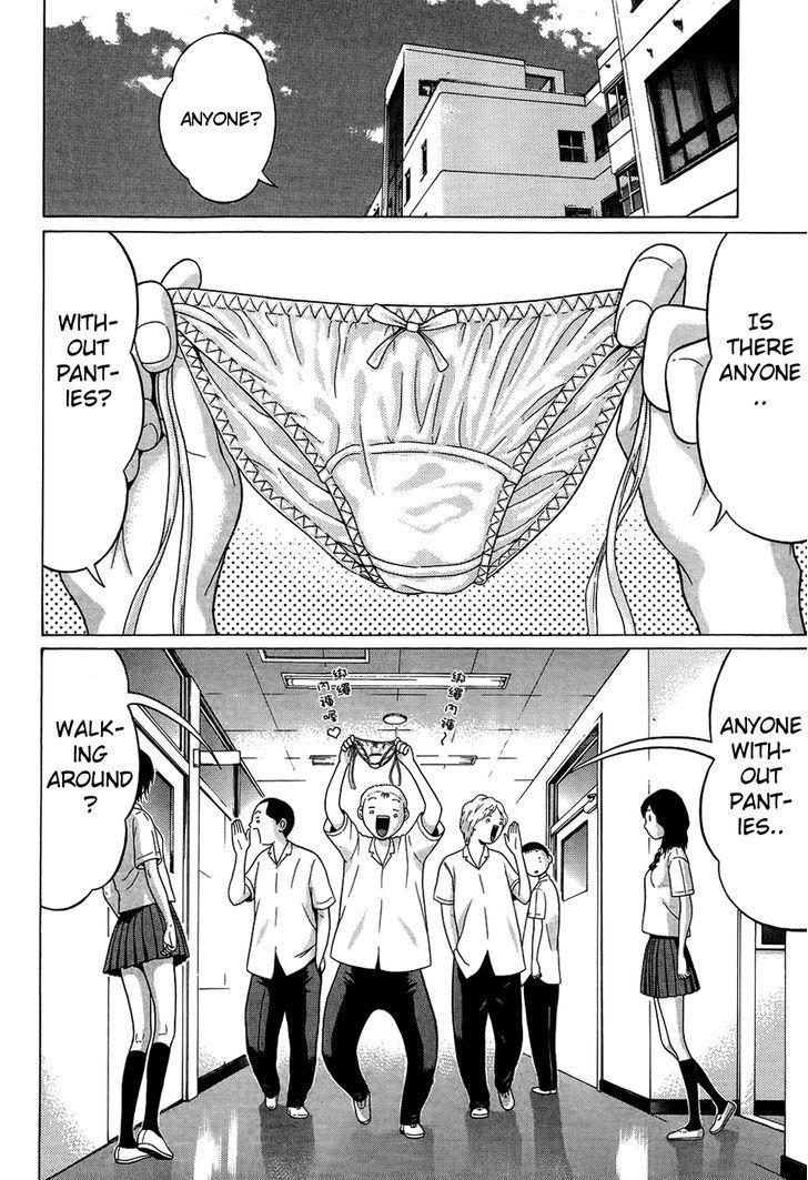 Ibitsu (OKADA Kazuto) 18 Page 2