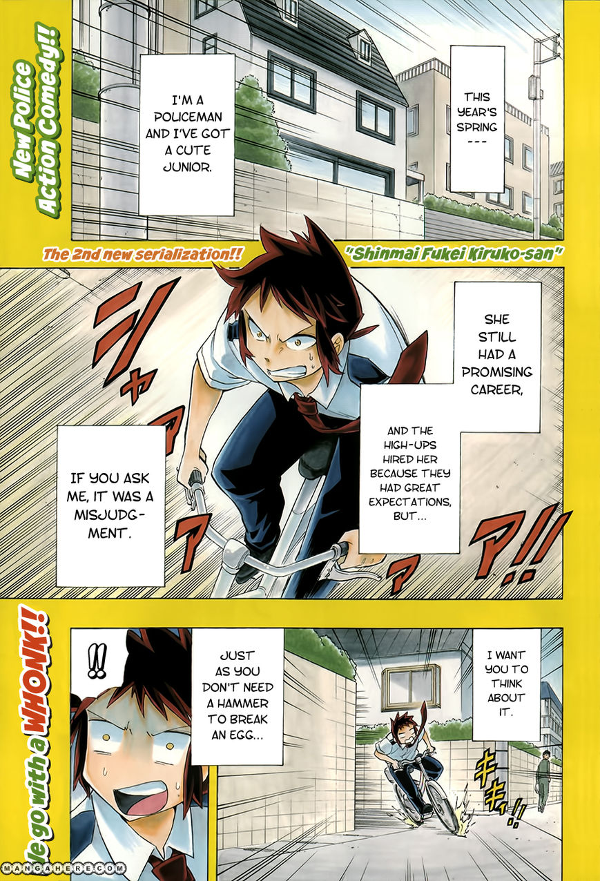 Shinmai Fukei Kiruko-san 1 Page 2