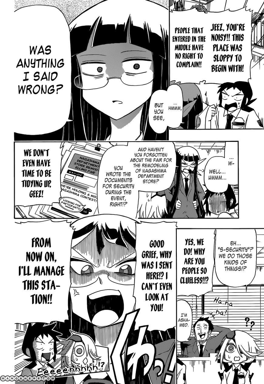 Shinmai Fukei Kiruko-san 7 Page 2
