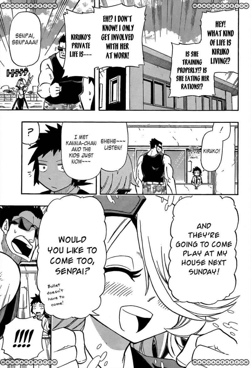Shinmai Fukei Kiruko-san 8 Page 3