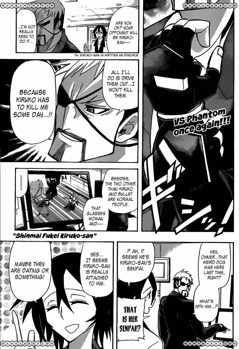 Shinmai Fukei Kiruko-san 21 Page 1