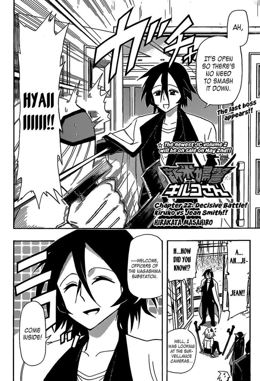 Shinmai Fukei Kiruko-san 22 Page 2