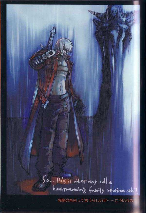 Devil May Cry 1 Page 1