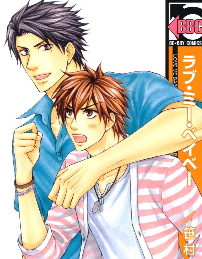 Love Me Baby(SASAMURA Gou) 1 Page 3