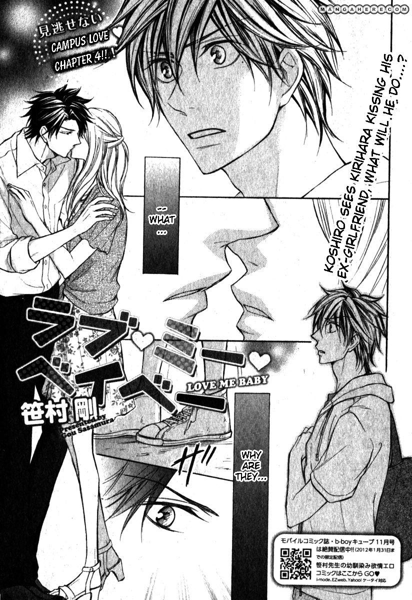 Love Me Baby(SASAMURA Gou) 4 Page 2