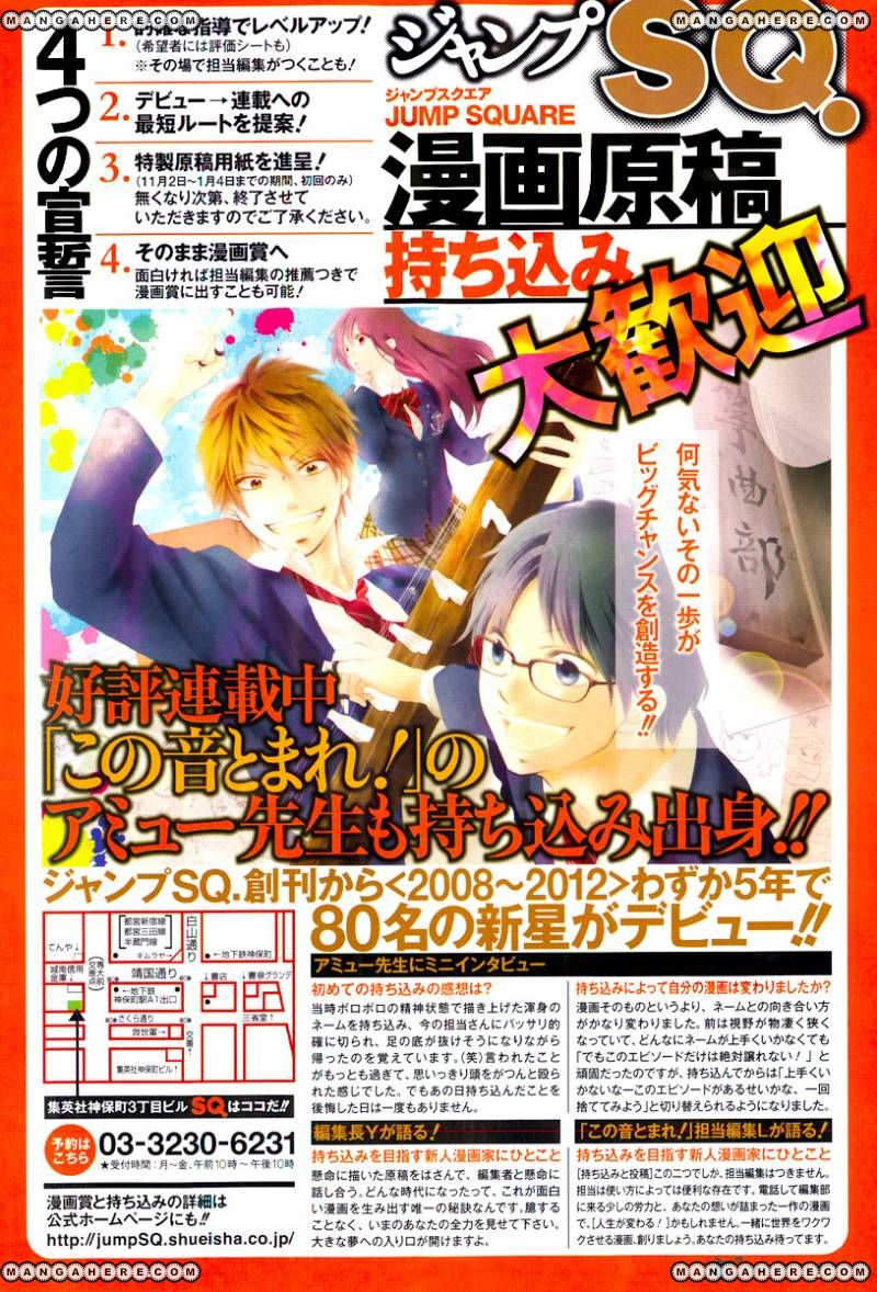 Kanshikan Tsunemori Akane 1 Page 3