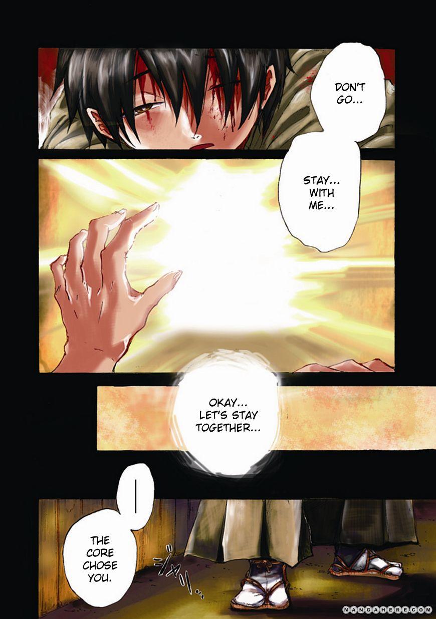 Amanusya 1 Page 2