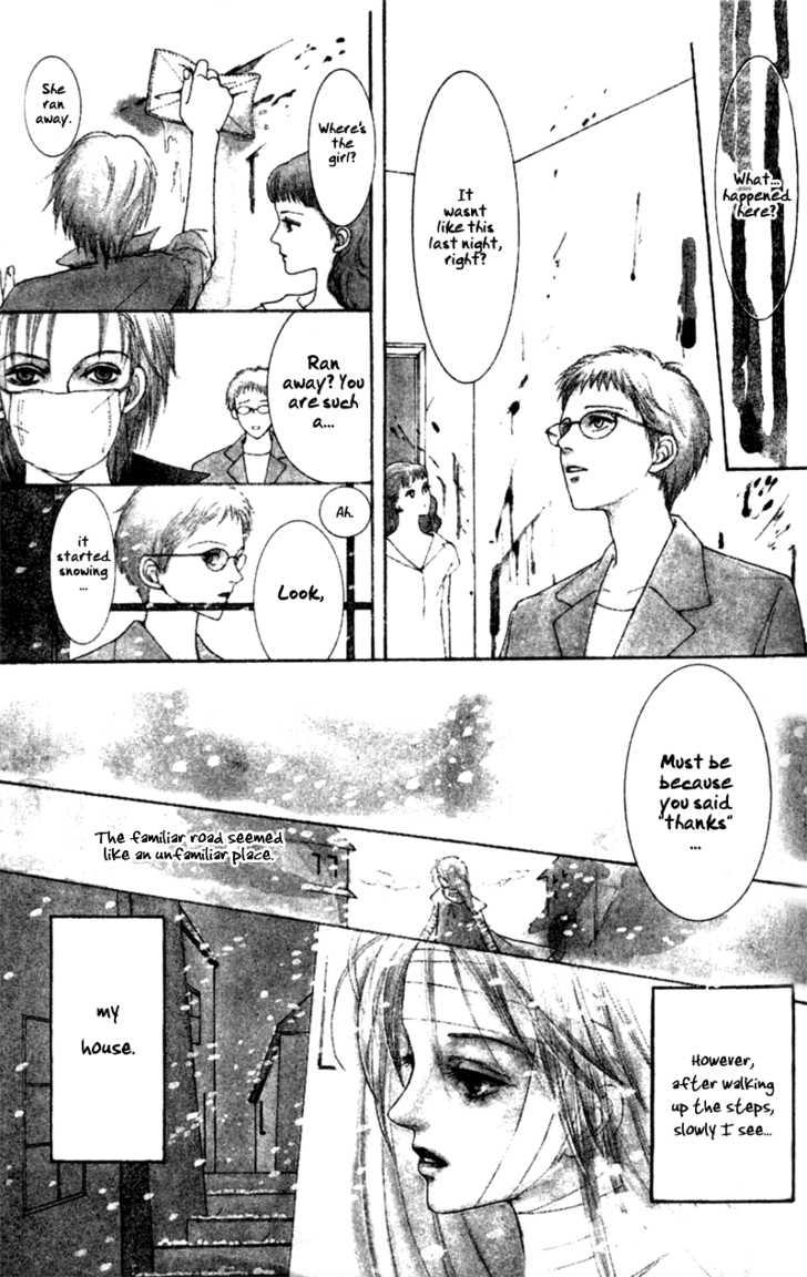 Vampire Girl 3 Page 2