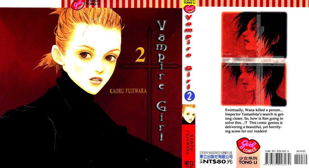 Vampire Girl 6 Page 2