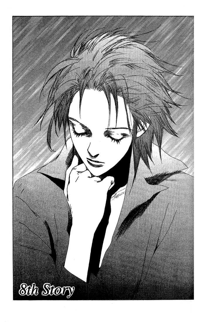 Vampire Girl 8 Page 2