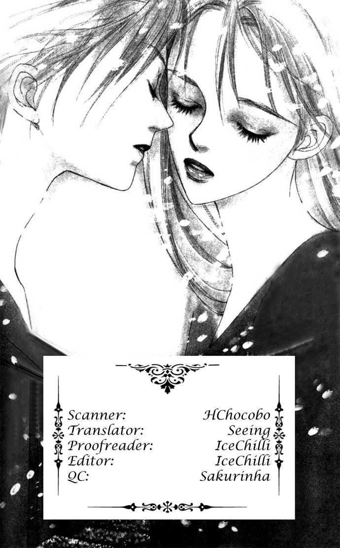 Vampire Girl 15 Page 1