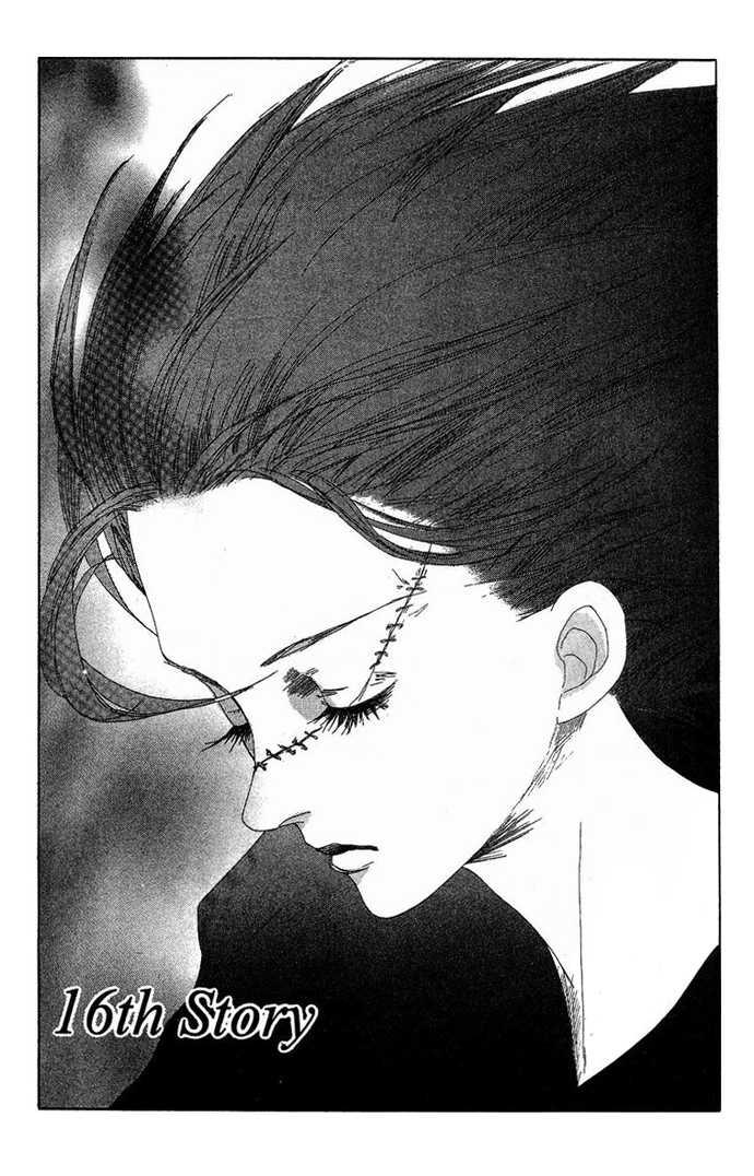 Vampire Girl 16 Page 2