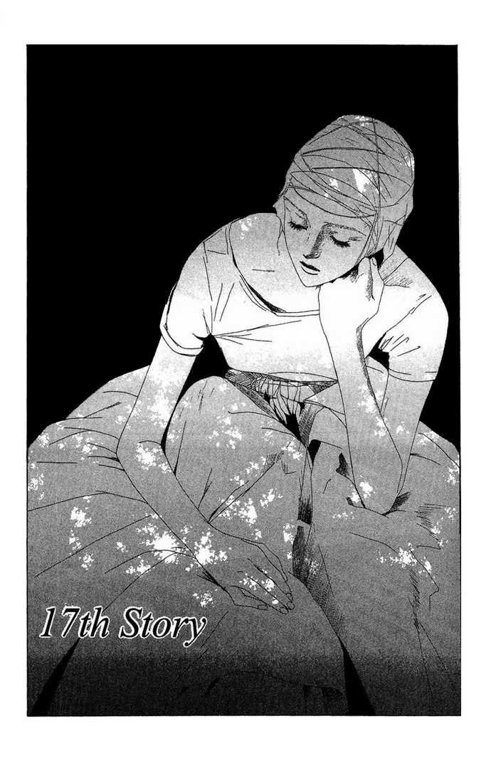 Vampire Girl 17 Page 2
