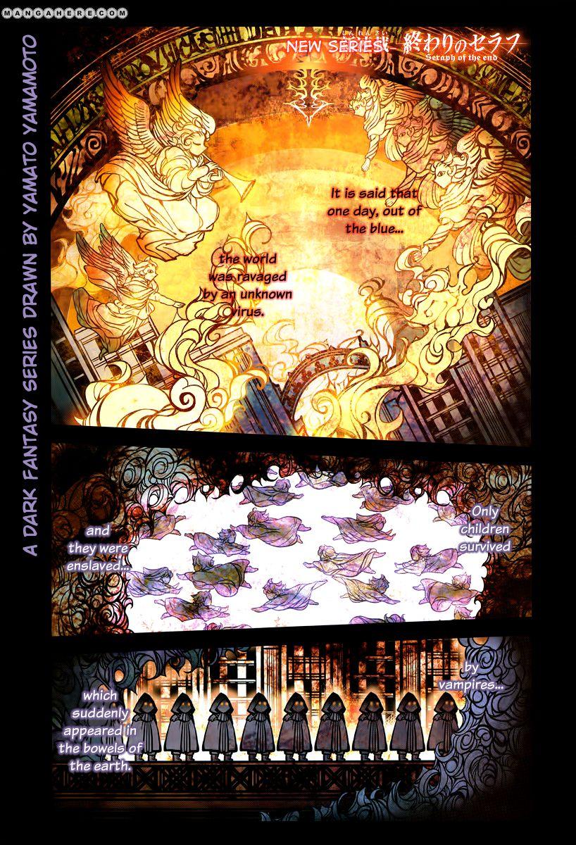 Owari no Serafu 1 Page 2