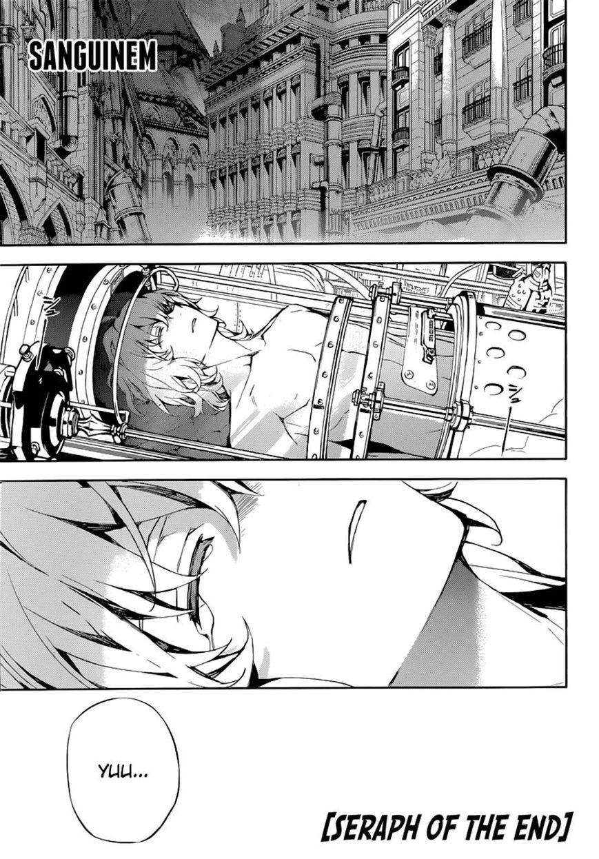Owari no Serafu 15 Page 1