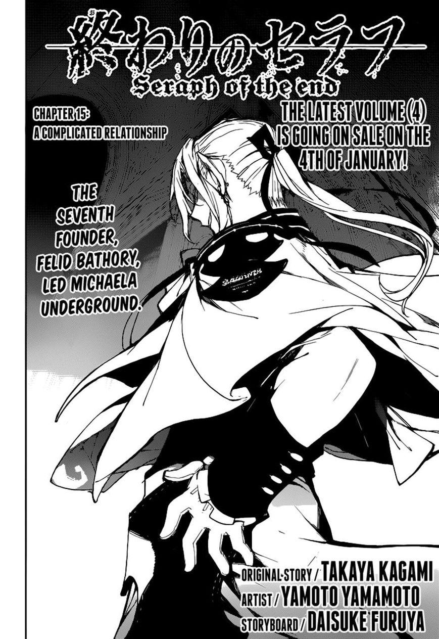 Owari no Serafu 15 Page 2