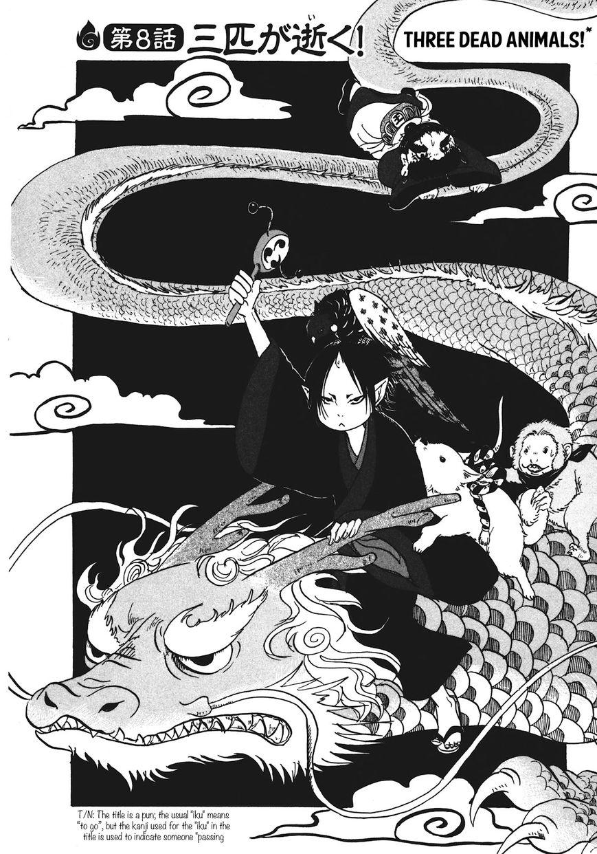 Hoozuki no Reitetsu 8 Page 2