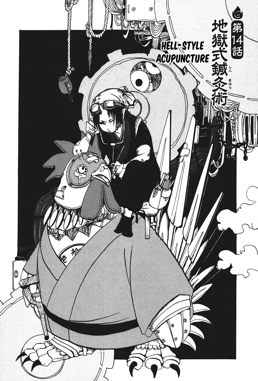 Hoozuki no Reitetsu 14 Page 2
