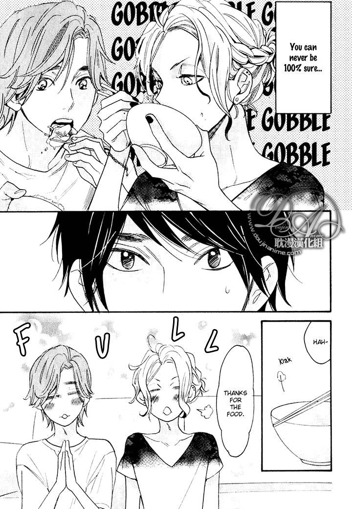 Recipe no Oujisama 2 Page 4
