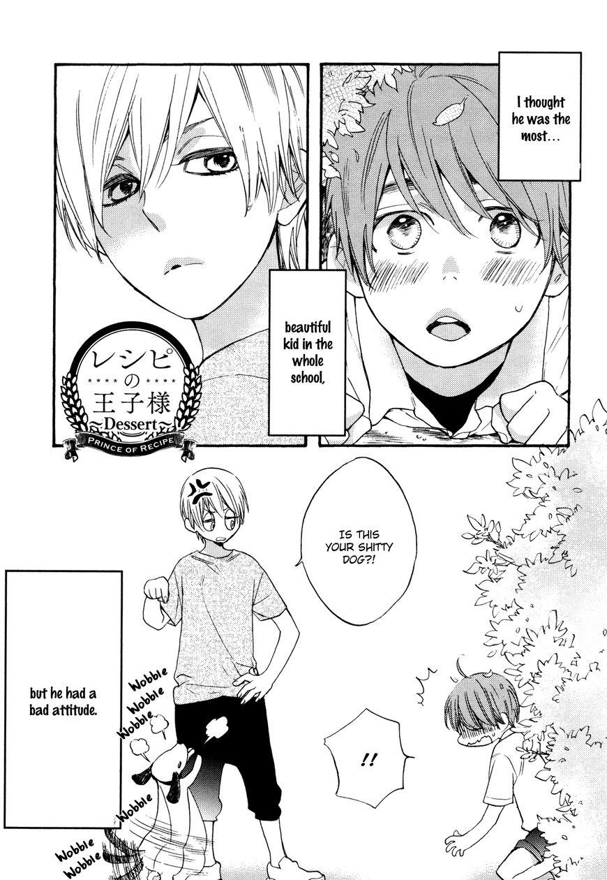 Recipe no Oujisama 8 Page 2