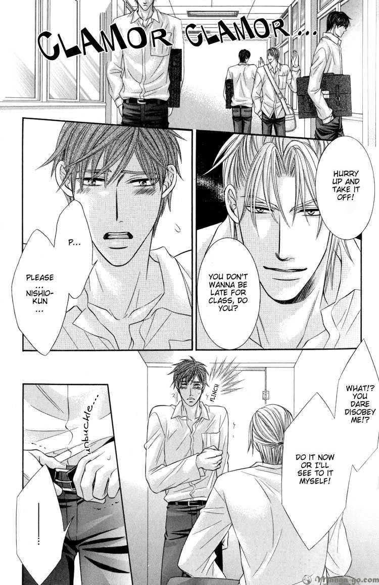 Ochiru Seija no Seppun 2 Page 3