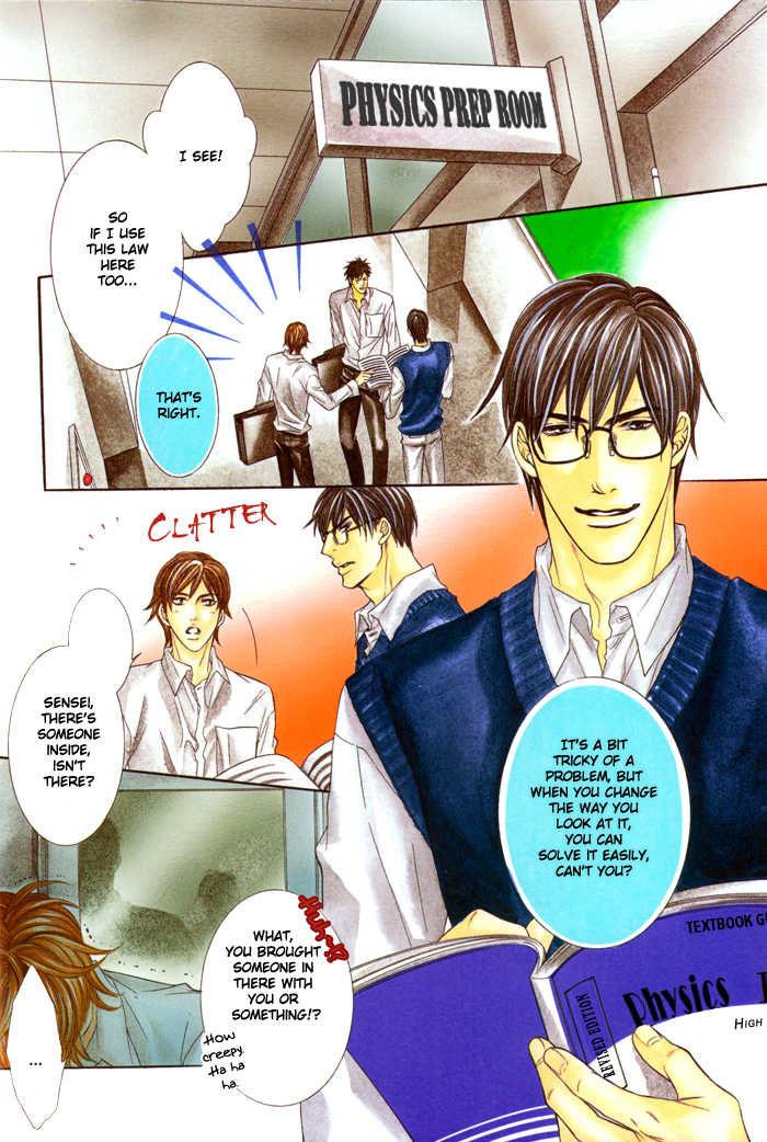 Ochiru Seija no Seppun 6 Page 2