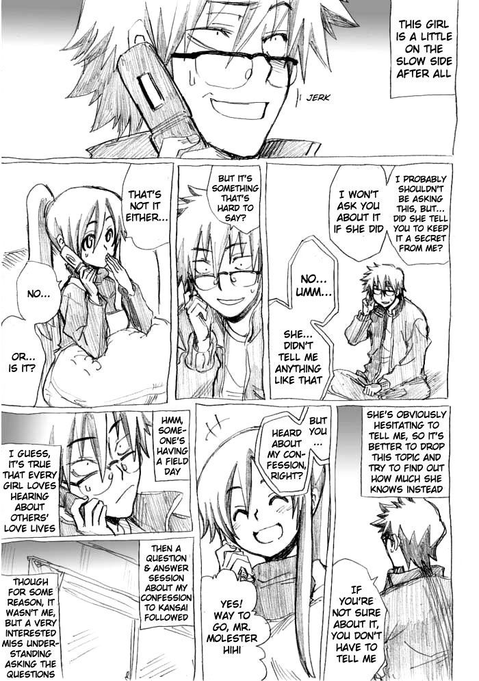 Molester Man 16 Page 5