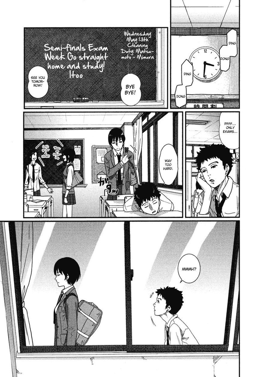 Bamora! 6 Page 1